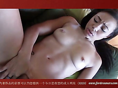 Cumshot after a great fuck for a sexy black girl - ForDreamers.com